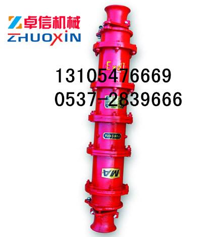LBG系列礦用隔爆型高壓電纜連接器特價LBG1-200-10LBG1-400-10電纜連接器