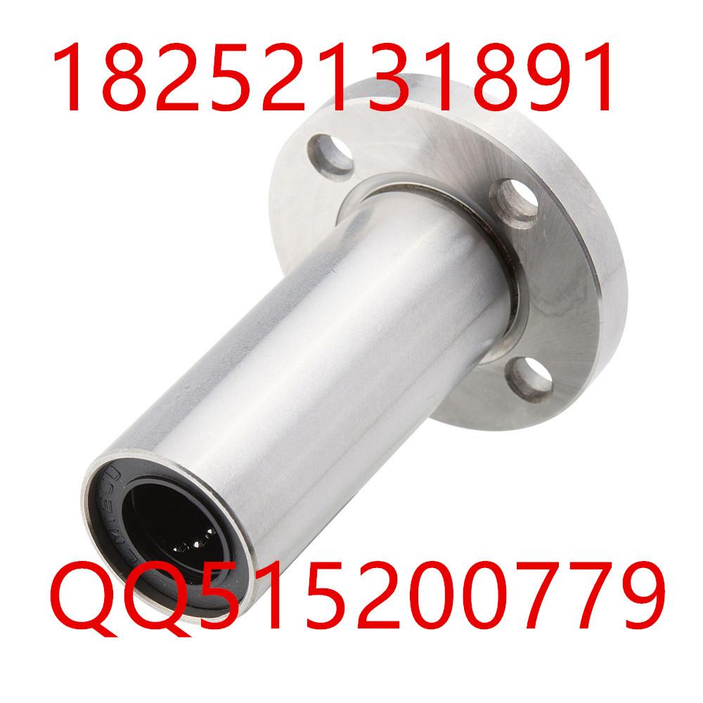 供应重载钢保直线轴承SDMF80UU SDMK80 SDMF100 SDK100 SDMF120 S