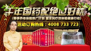 葛洪桂龙药膏有效桂龙药膏有哪些作用,效果如何