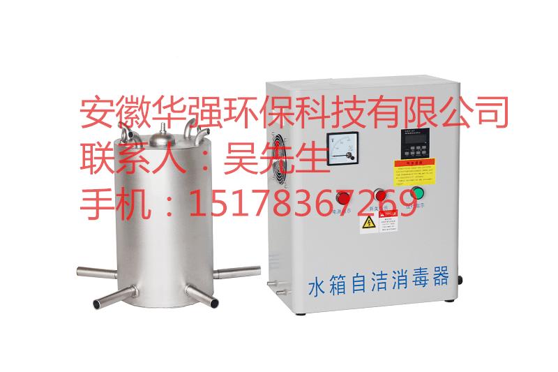 水箱自洁消毒器生产厂家哪个好