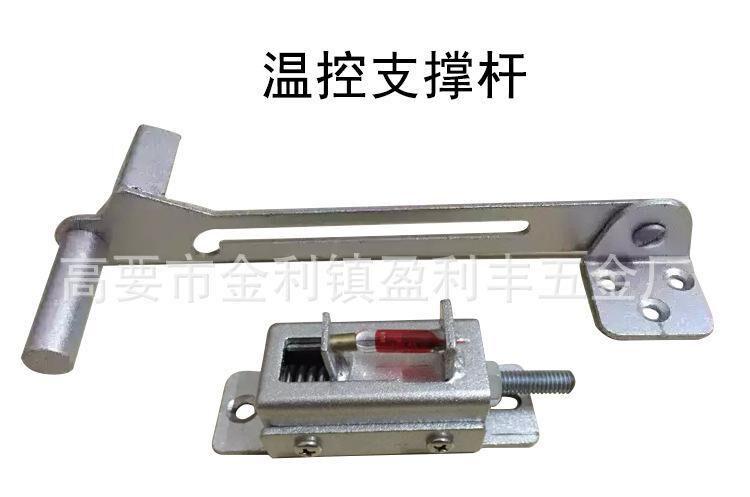 湖南衡阳温控支撑杆安装便利