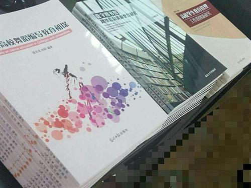 刊易文化传播|新疆专著挂名|护理类专著挂名出版