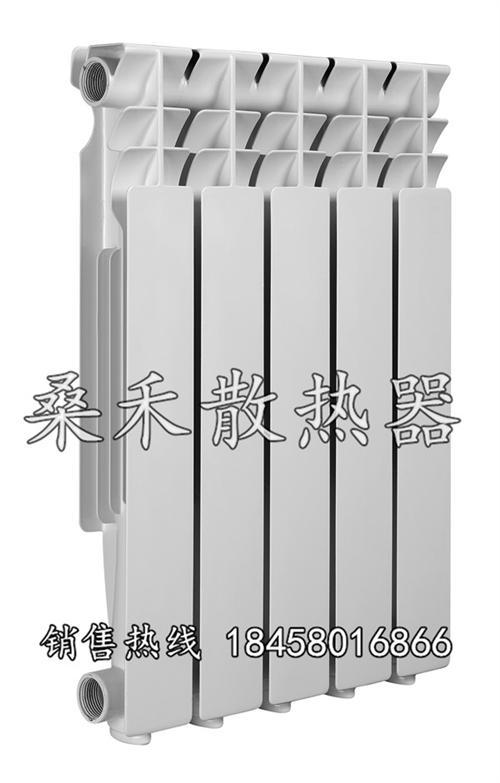散热器,【桑禾】质量可靠,散热器哪家好