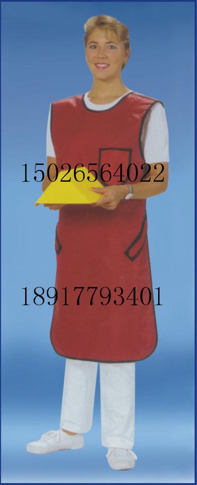 X射线防护服 防护围裙