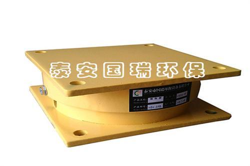 冷却塔用隔振器|山西隔振器|泰安国瑞环保(多图)