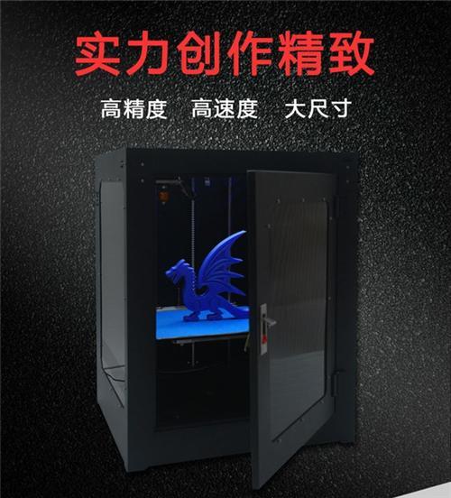 高精度3d打印机厂家|高精度3d打印机|速越科技(多图)