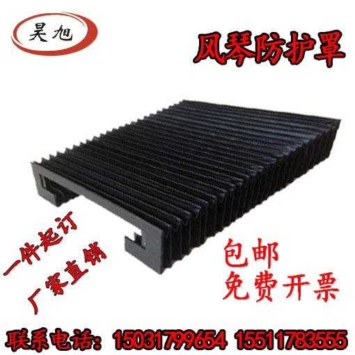 耐磨防腐蚀风琴防护罩 耐温阻燃材质机床伸缩防护罩