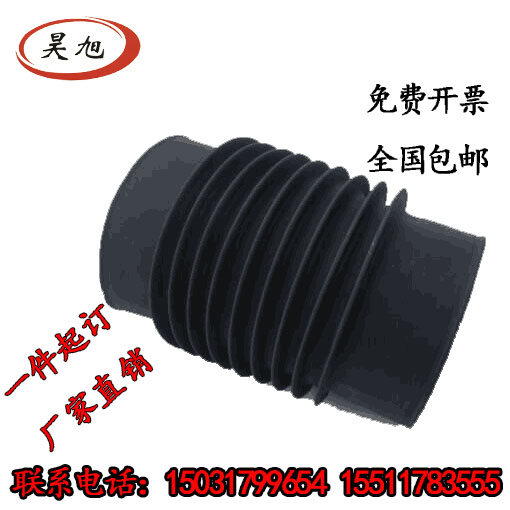 伸缩式耐高温圆形防护罩 圆筒式丝杠防护罩 油缸防护罩