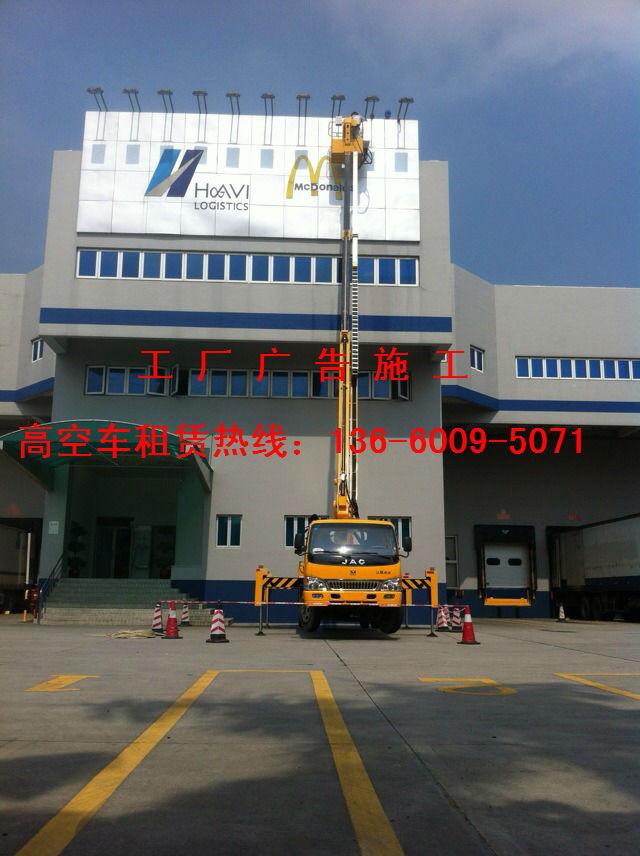广州海珠区站人登高安装广告招牌车出租