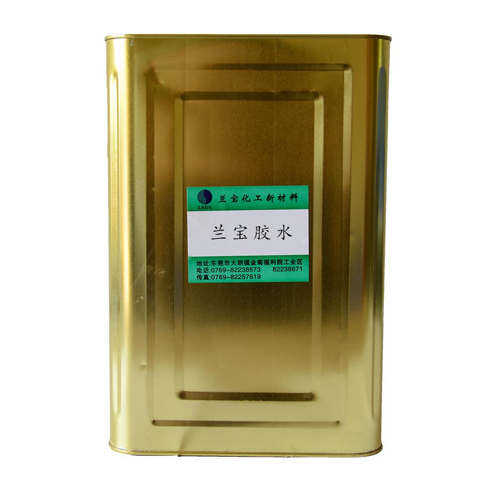 pet折盒胶水
