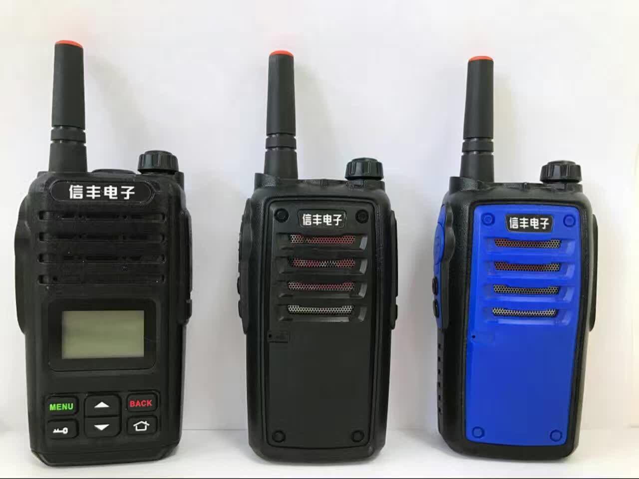 高质量全国对讲机 公网对讲机 报话机