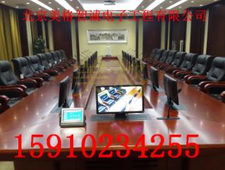 济南供应,济南液晶显示器升降器,定制会议桌