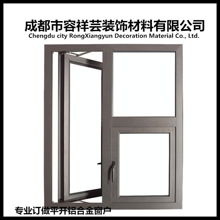成都容祥芸承接铝合金门窗/塑钢门窗/封阳台设计安装