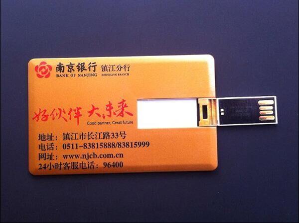 U盘会员贵宾IC卡定制