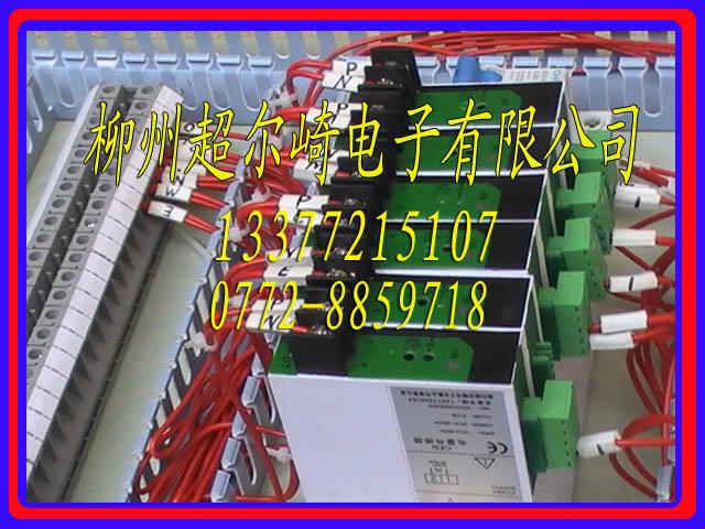 交流电量变送器PROI31C1122