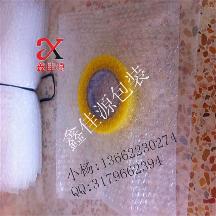 深圳气泡卷厂家  大量热销泡沫袋 双面气泡袋