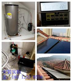 阳台壁挂式太阳能热水器  节能建筑一体化  南京分体式太阳能