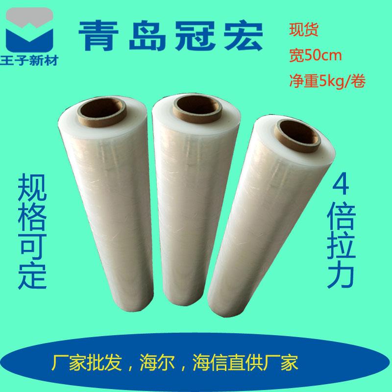 批发手用拉伸膜手用拉伸膜 手用拉伸膜 PE缠绕膜  全新料生产包装材料