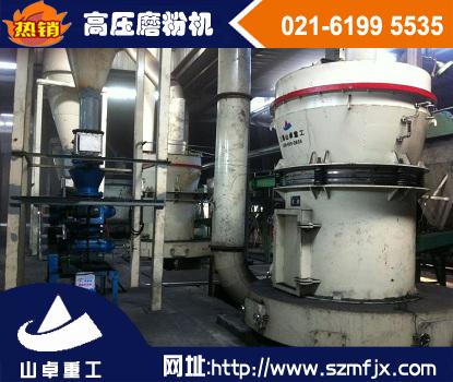 磨粉机 三环超细磨粉机