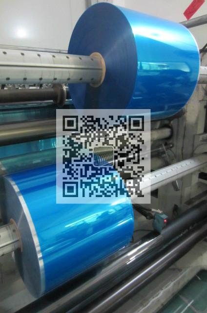 供应F188单保磨砂PET薄膜,铭板膜,面板膜,薄膜开关印刷膜