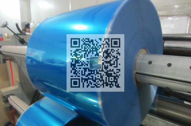 供应F200蓝保PET磨砂膜,单面细砂PET透明膜,铭板印刷膜
