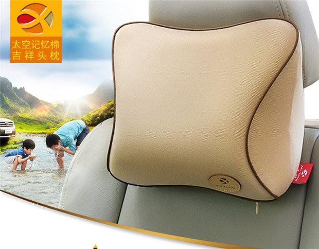 品牌:米彤 品名型号:T1506时吉祥头枕 慢回弹太空记忆棉可以很好的缓解颈部疲劳