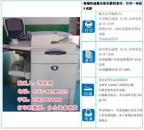 打印机租赁哪家好|佛山南海打印机租赁|佳诺施(图)