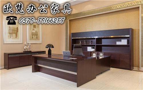 欧梵家具质量为本、办公家具、办公家具公司
