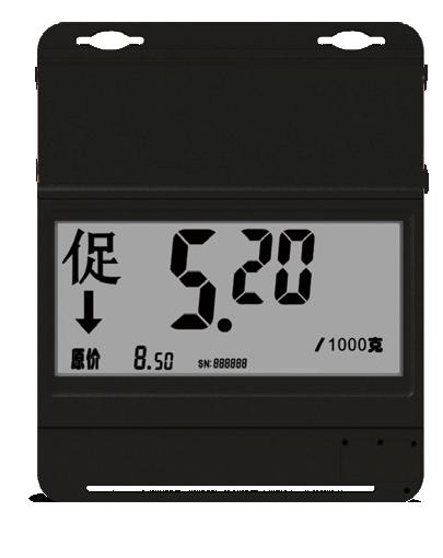 汉朔科技零售商超电子价签