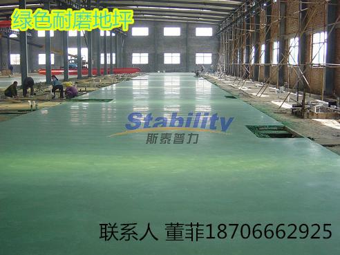 潍坊金刚砂耐磨料增加地面硬度和光亮度