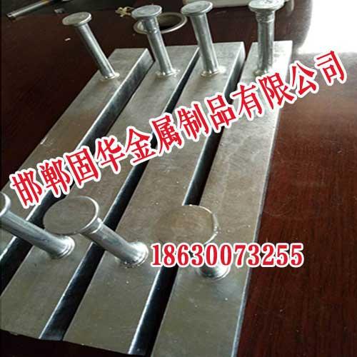 哈芬槽预埋件 固华金属品种齐全 哈芬槽预埋件批发商