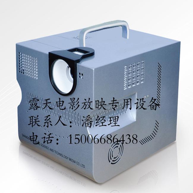 惠影HY流动电影放映机流动电影设备高清播放机