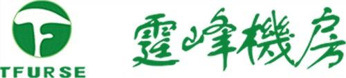 智能化安保机房建设,上海安保机房建设公司,霆峰供