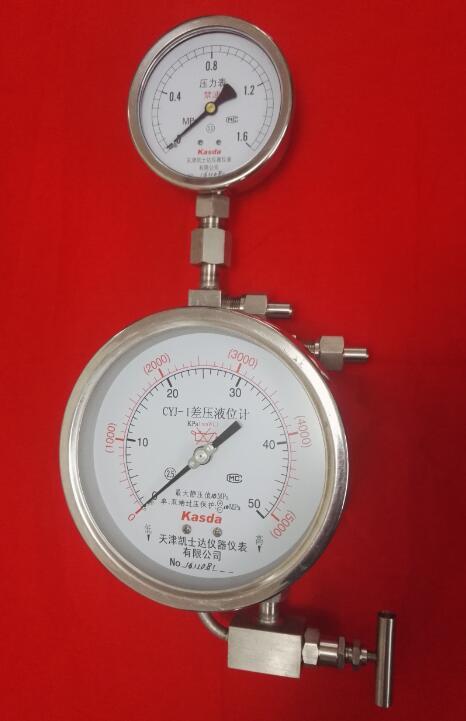 贮槽车液位计CYJ-1差压液位计