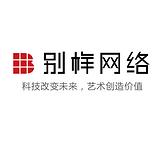 广州UI设计公司-受欢迎的app界面设计是怎样的