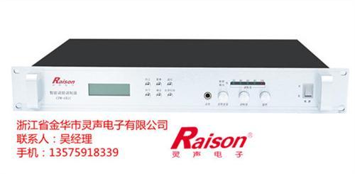 台州智能广播_灵声电子广播性能优_智能广播厂家