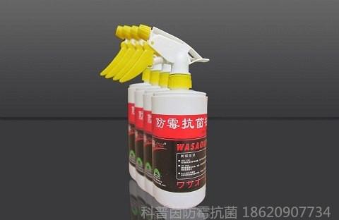 防霉喷剂KP-M02佛山科普茵防霉喷剂公司不含卡松不伤手