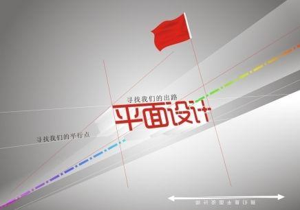 赤峰广告设计哪家好