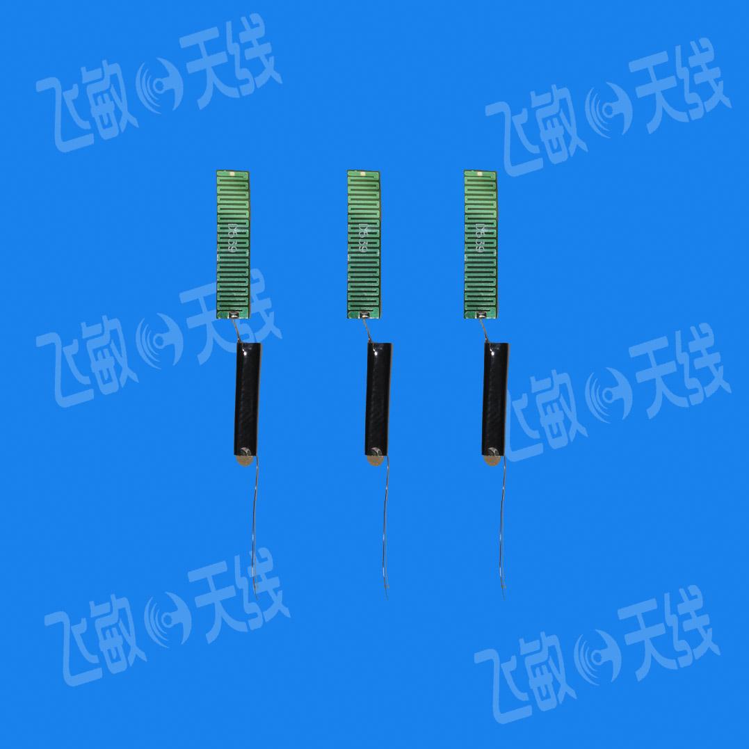 深圳厂家直供高性能内置fm天线 手机等数码产品定制型收音机天线