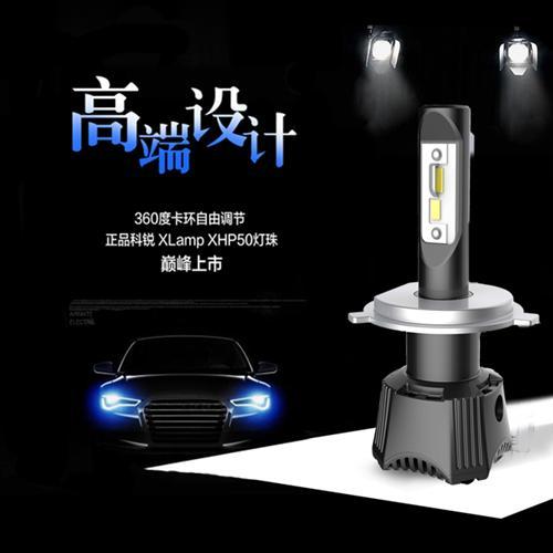 五菱汽车LED前照灯|衡昇照明|汽车LED前照灯价格