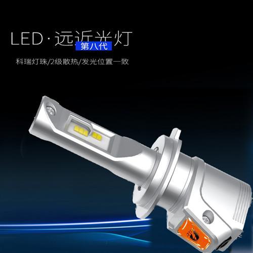衡昇照明、一汽LED汽车灯、越野车LED汽车灯射灯
