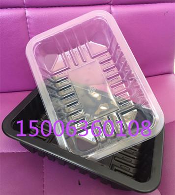 鸭货塑料锁鲜盒哈哈镜生产厂家 价格批发 山东潍坊诸城
