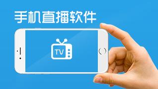 广州UI设计界面设计-直播app如何设计