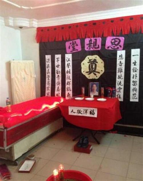 殡葬一条龙服务部、武汉殡葬一条龙、长乐圆满殡仪服务(多图)