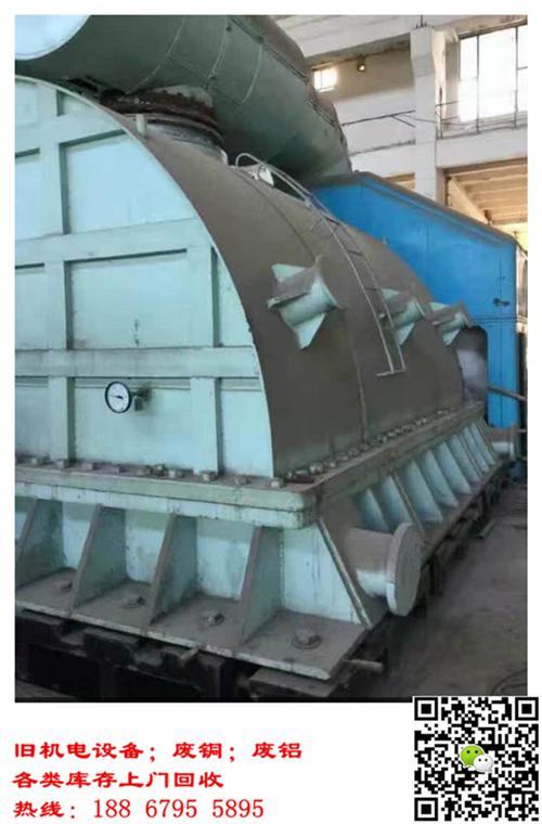 嘉兴废机器回收|王冬青资源回收|二手废机器回收厂家