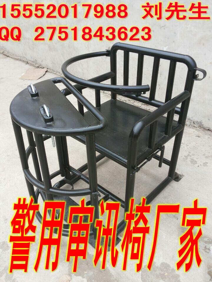 JDYC 镇江市公安审讯桌椅