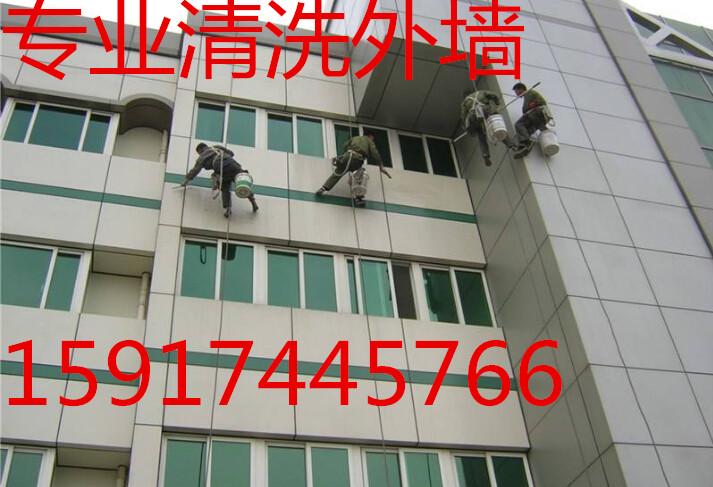 深圳市福田区专业清洗瓷砖外墙污垢清洁三房外墙清洗