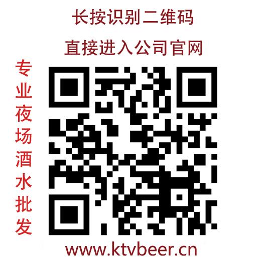 燕京啤酒批发|夜场罐装啤酒代理|河南夜场啤酒招