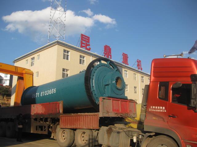 昆鼎重机厂家加工机械配件_非标件配件_路桥建设零部件_铁路建设零部件