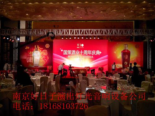 南京音响租赁出租南京演出设备搭建商